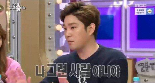 """Kangin de Super Junior habla sobre la sorprendente pancarta de una fan en """"Radio Star"""""""