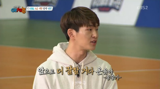 "Onew de SHINee recuerda las generosas palabras de aliento de Song Joong Ki durante ""Descendants Of The Sun"""