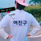 """El productor de """"Running Man"""" da pistas sobre la próxima aparición de Yeo Jin Goo y TWICE en el programa"""