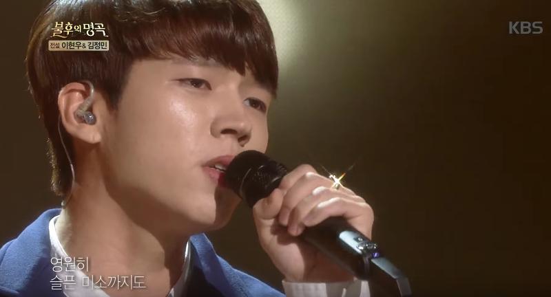 """Woohyun de INFINITE obtiene la puntuación más alta que un cantante ídolo puede registrar en """"Immortal Song 2"""""""