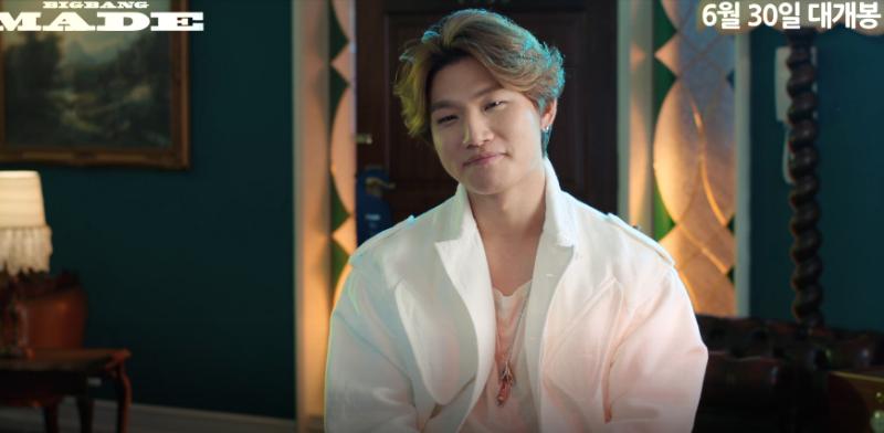 """Daesung de BIGBANG llega al corazón en nuevo video promocional de """"BIGBANG MADE"""""""