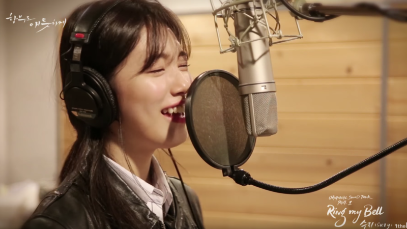 "Suzy presta su voz para OST de su próximo drama ""Uncontrollably Fond"""