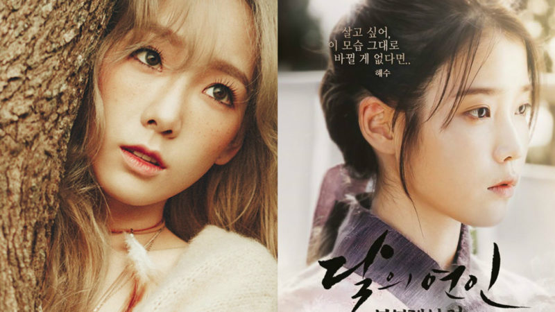 "Taeyeon cantará tema para el próximo drama de IU, ""Scarlet Heart: Goryeo"""