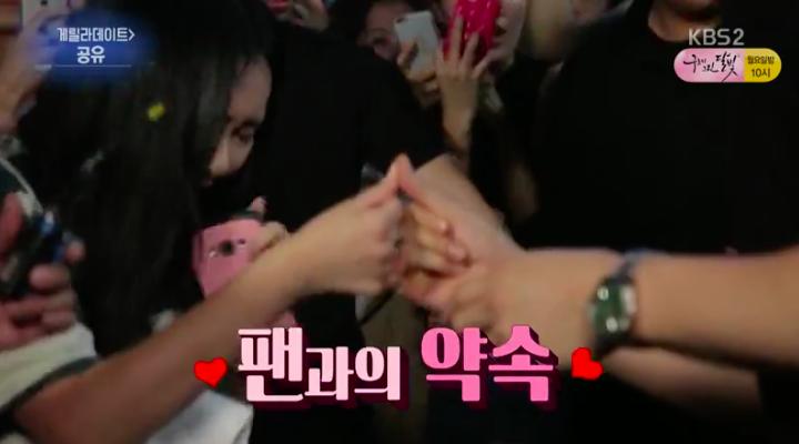 Gong Yoo hace la promesa del meñique a una fan luego de acordar cómo anunciará sus planes de matrimonio
