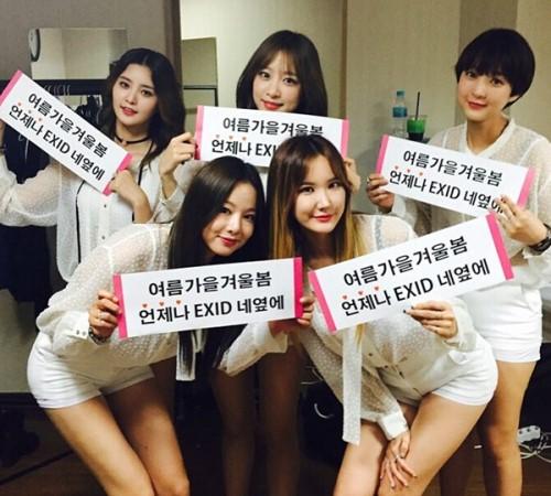 EXID celebró su primer evento junto a su club oficial de fans