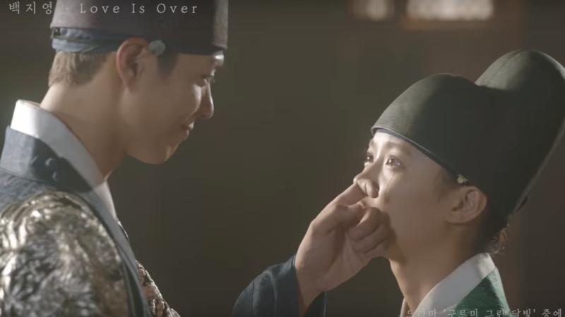 "Baek Ji Young canta sobre el amor y el desamor para ""Moonlight Drawn By Clouds"""