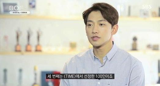 Rain comparte lo que piensa de ser una estrella global en el 2016 Busan One Asia Festival