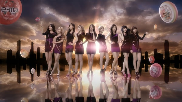New e-ma CF from Girls' Generation