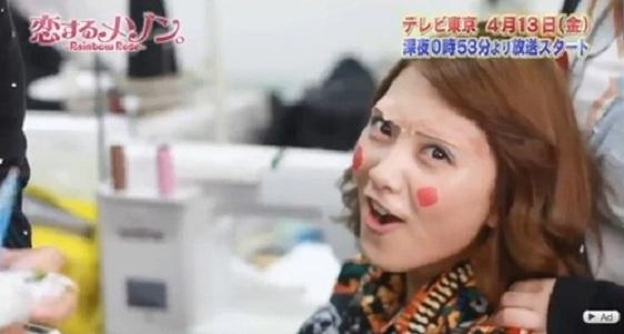 karas-kang-ji-young-shocking-look-in-weird-makeup_image