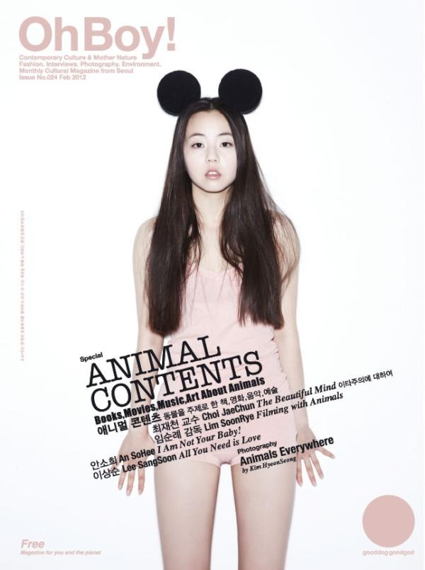 wonder-girls-sohee-turns-into-minnie-mouse-for-oh-boy-magazine_image