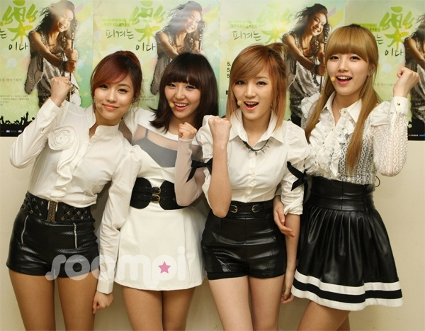 Miss A Celebrates One Year Anniversary
