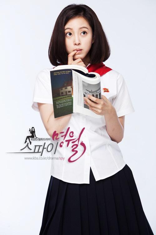 chinese-blog-erroneously-identifies-han-ye-seul-as-a-north-korean_image