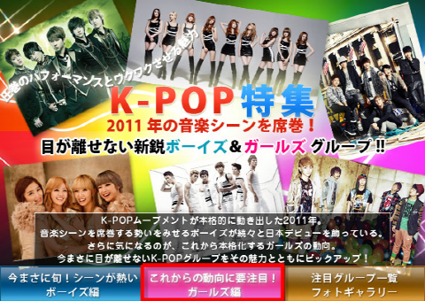 K-Pop in Japanese Music Market Shows Steady Growth In Revenue