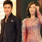 Suju's Choi Siwon and Kim Yoon Suh Dating? Official Response: No!