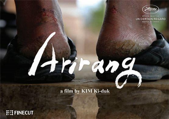 director-kim-kiduk-wins-grand-prize-in-polish-film-festival_image