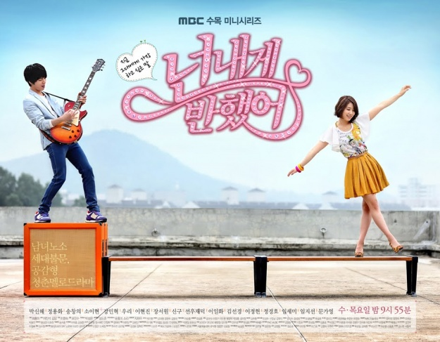 heartstrings-episode-12-preview_image
