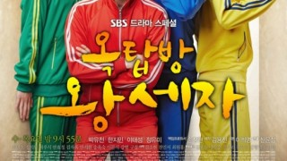 rooftop-prince-releases-first-official-trailer_image