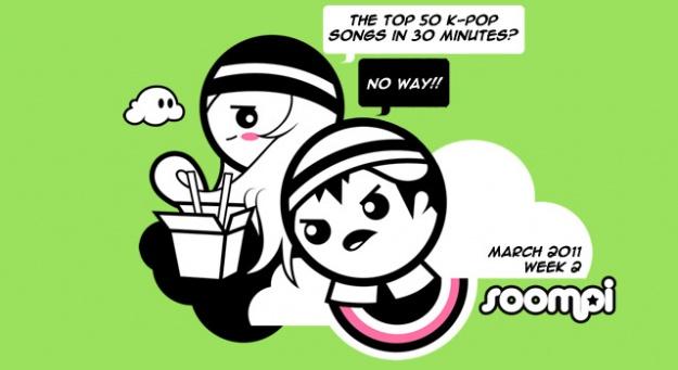 listen-soompi-chart-top-50-march-2011-week-2_image