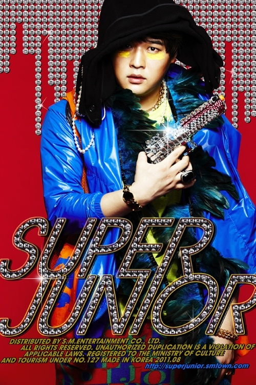 super-junior-releases-shin-dongs-teaser-photo_image