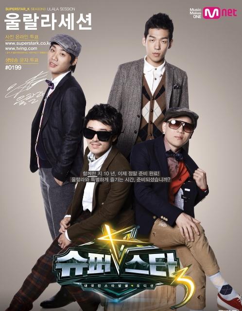 super-star-k3s-oolala-sesssion-1-on-us-billboard-kpop-hot-100-chart_image