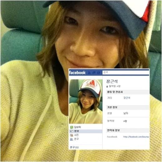 jang-geun-suk-opens-new-facebook-page_image