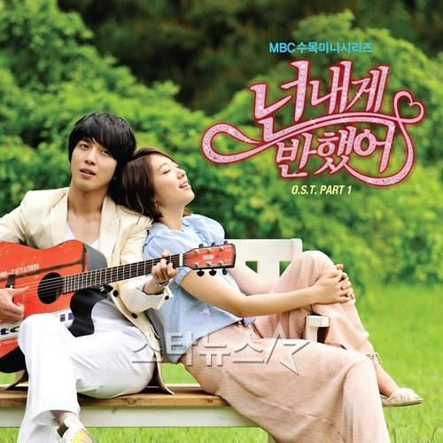50000-copies-of-heart-strings-ost-presold_image