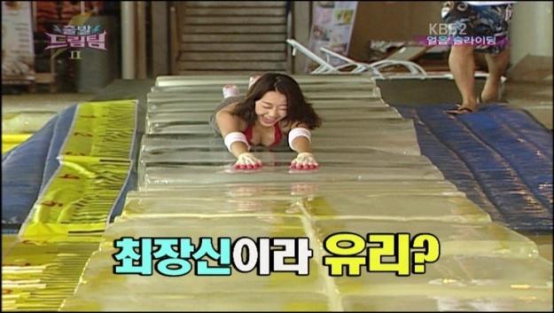 korean-womenlink-picks-lets-go-dream-team-as-augusts-worst-show_image