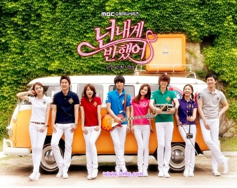 jung-yong-hwas-heartstrings-to-undergo-production-changes_image