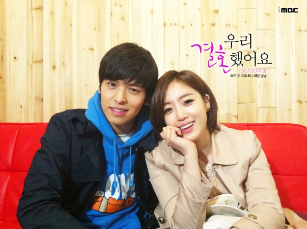 preview-mbc-we-got-married-oct-7-episode_image