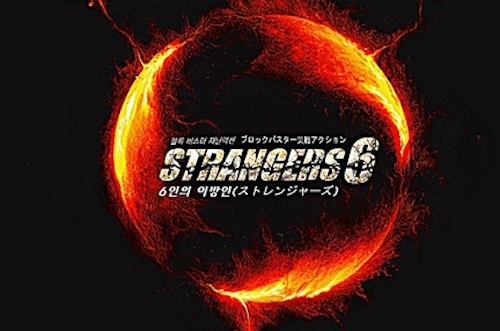 koreanchinesejapanese-collab-drama-stranger-6-to-begin-airing-in-korea-on-may-30_image
