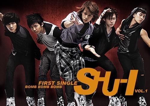 new-boy-band-shui-debuts_image