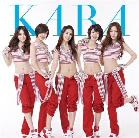 kara-reveal-mister-dance-version-mv_image