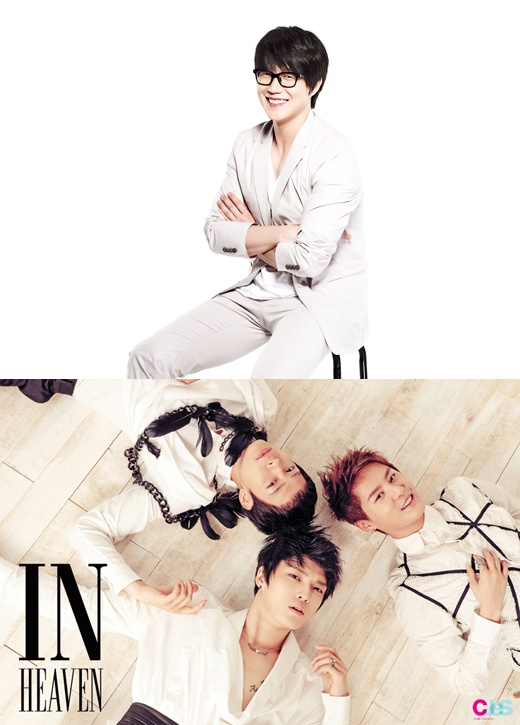 sung-shi-kyung-and-jyj-battle-it-out-on-the-charts_image