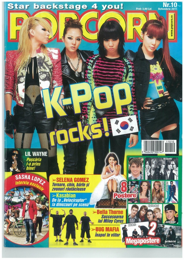 various-kpop-artists-featured-in-a-romanian-magazine_image