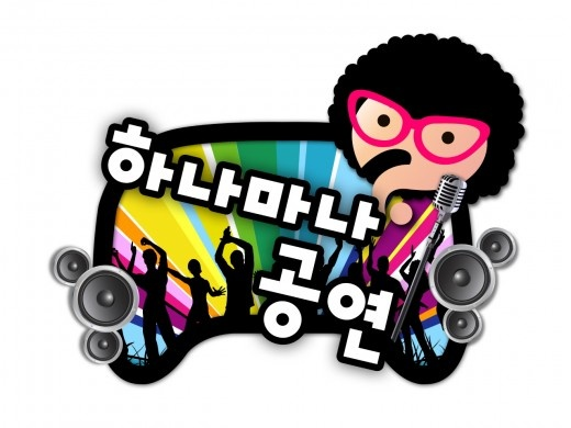 "‎[Preview] MBC ""Infinity Challenge"" – Oct. 1 Episode"