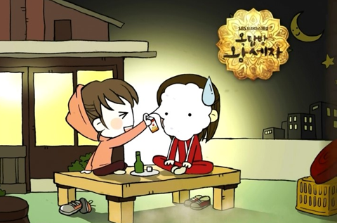 rooftop-prince-episode-15-preview_image