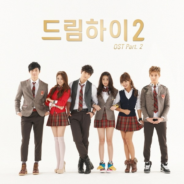 miss-as-suzy-releases-ost-track-for-dream-high-2_image