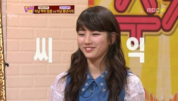 miss-as-suzy-addresses-rumors-of-dating-kim-soo-hyun-and-shinees-minho_image