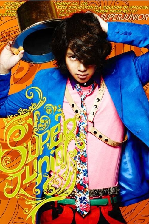 super-junior-releases-heechuls-teaser-photo_image