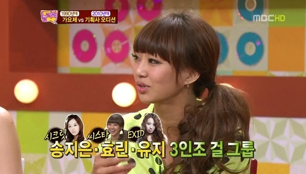 sistars-hyorin-almost-formed-group-with-secret-and-exid-members_image