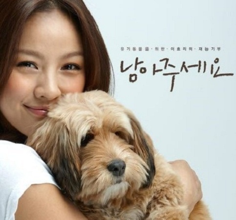 lee-hyori-instead-of-buying-fur-clothes-do-community-service-with-me_image