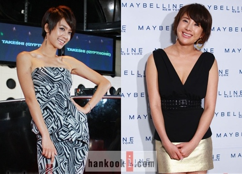 park-jung-ah-and-seo-in-young-renew-contract-with-star-empire-despite-being-offered-billions-in-krw_image