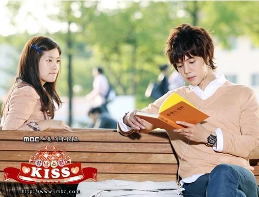 with-no-competition-playful-kiss-improves-its-ratings_image