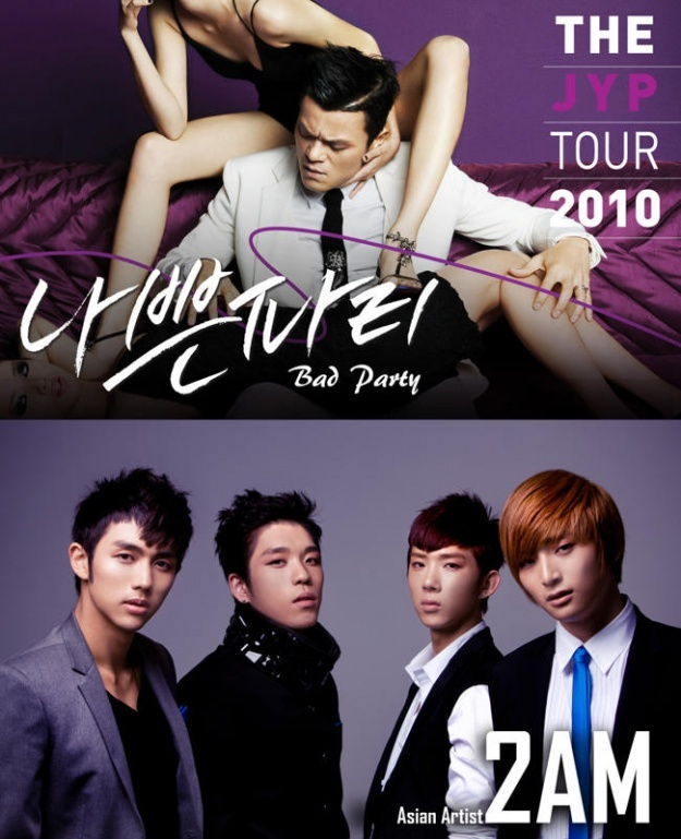 want-soompi-to-send-you-to-see-2am-and-jyp-in-concert_image