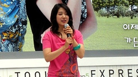 netizens-coment-on-park-shin-hyes-weight-gain_image