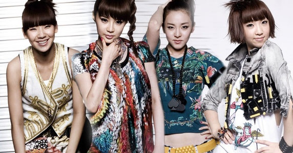 mtv-2ne1-could-give-lady-gaga-a-run-for-her-money_image