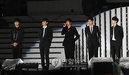 ss501-releases-teaser-for-love-ya_image