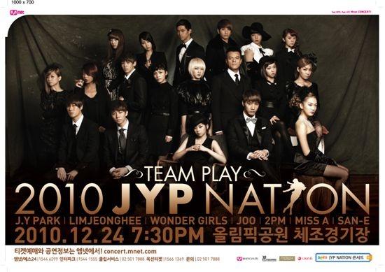 jyp-nation-releases-concert-poster_image