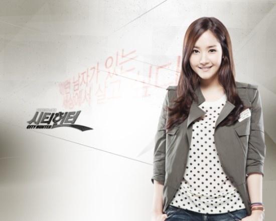 Fashion Closet City Hunter Ep 2 Park Min Young 39 S Style Soompi