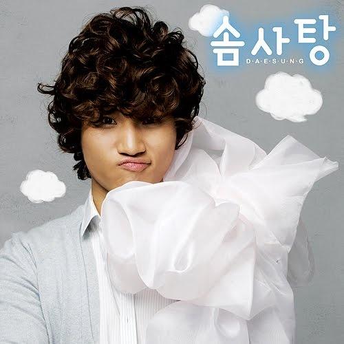 Celeb Style File: Kang Daesung